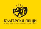 Bulgarian Post Office Logo full