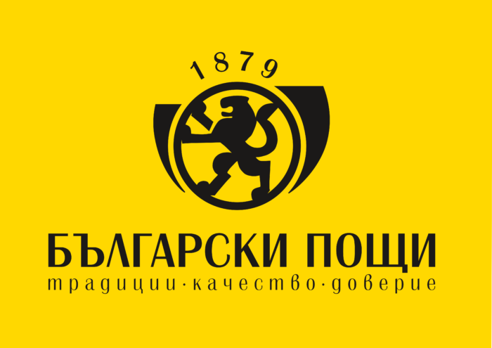 Bulgarian Post Office Logo full