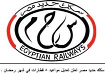 Egyptian National Railways Logo