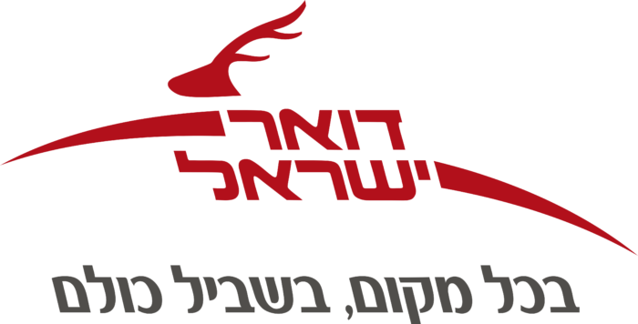Israel Post Logo full