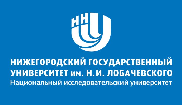 N. I. Lobachevsky State University of Nizhny Novgorod Logo old