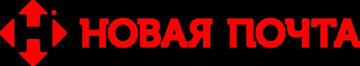 Novaposhta Logo full