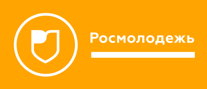 Rosmol Logo