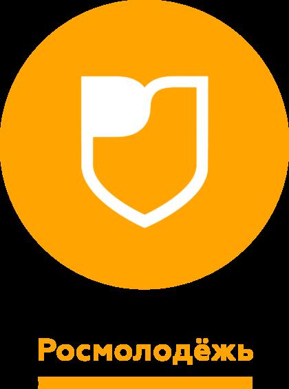 Rosmol Logo full