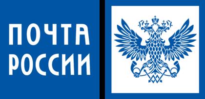 Russian Post Logo