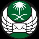 Saudi Post Logo