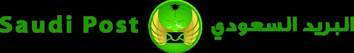 Saudi Post Logo full