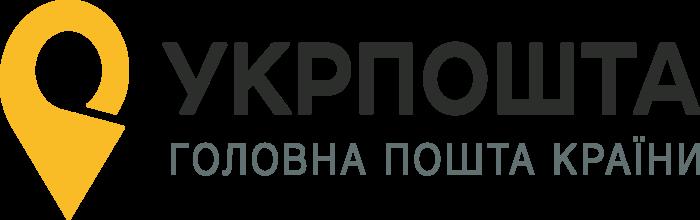 Ukrposhta Logo