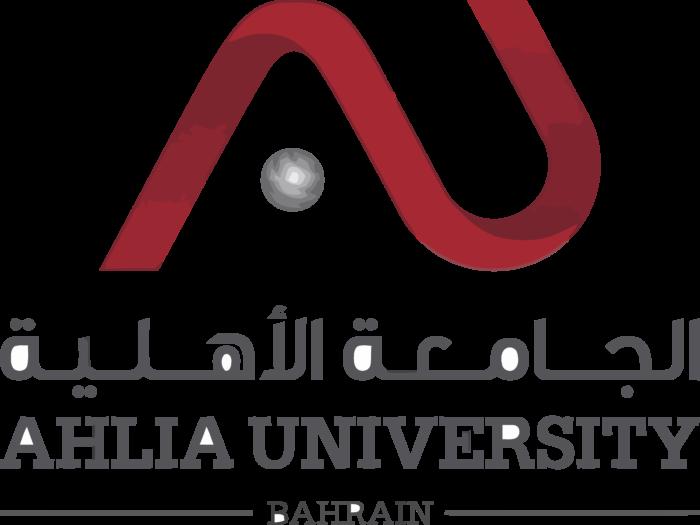 Ahlia University Logo