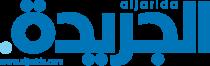 Al Jarida Newspaper Logo