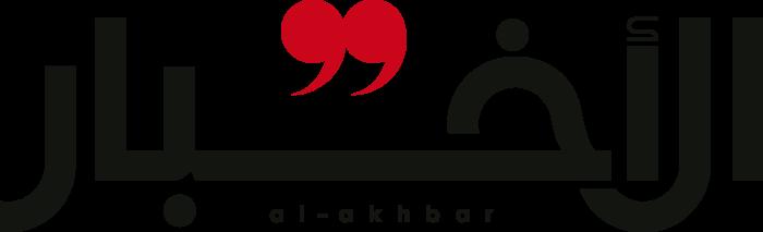 Al Akhbar Logo