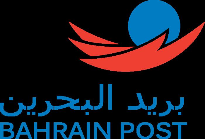 Bahrain Post Logo