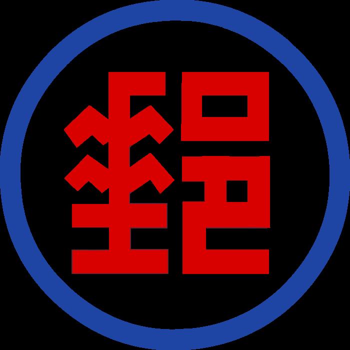 Chunghwa Post Logo