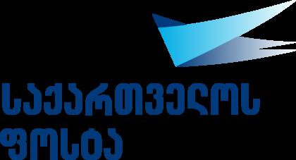 Georgian Post Logo