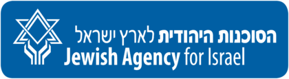 Jewish Agency for Israel Logo