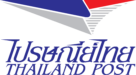 Thailand Post Logo