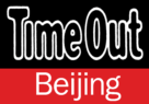 Time Out Beijing Logo