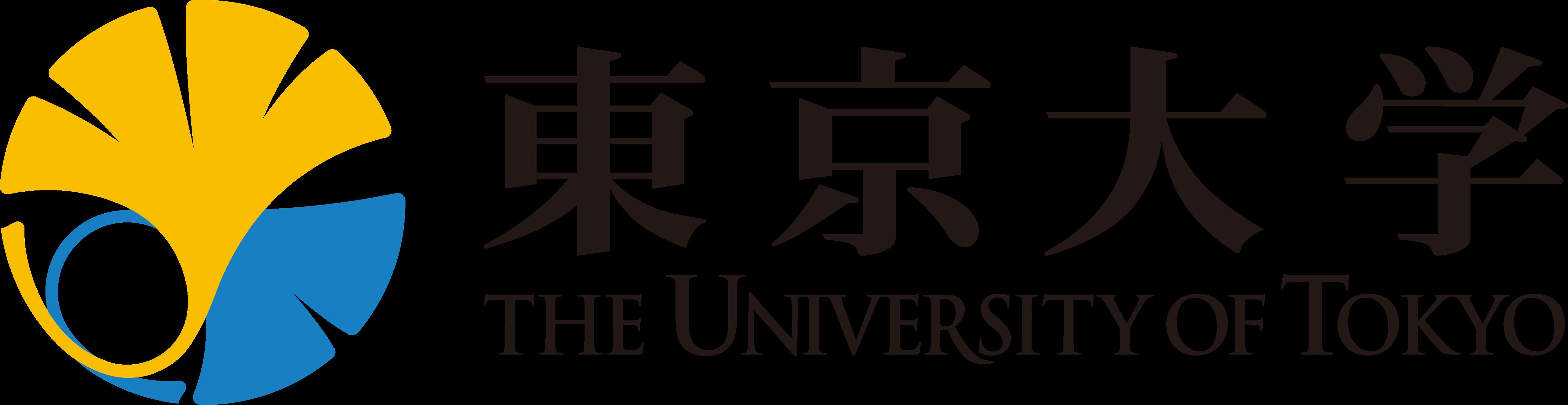 Image result for university of tokyo logo
