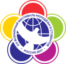 World Federation of Democratic Youth Logo