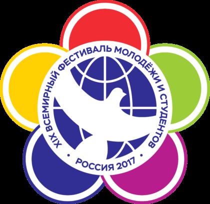 World Federation of Democratic Youth Logo