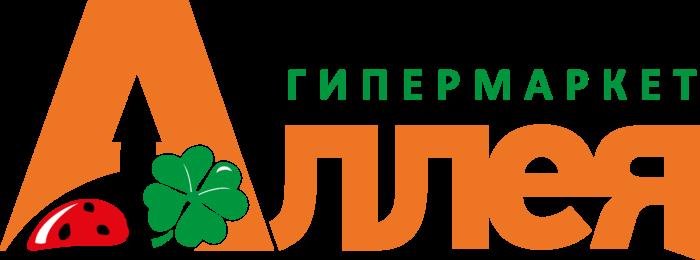 Alleya Logo