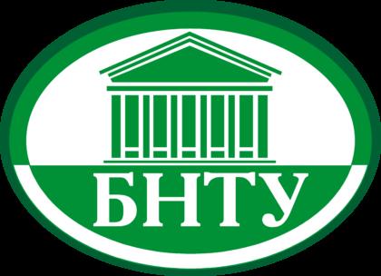 Belarusian National Technical University Logo
