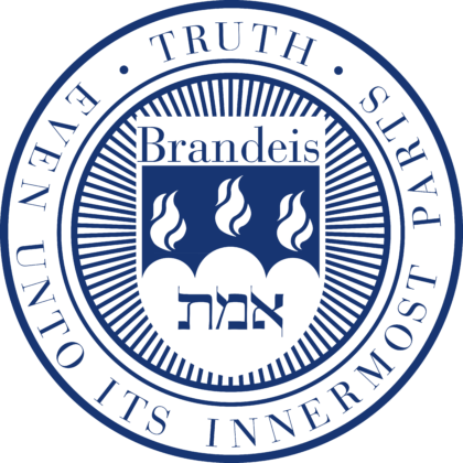 Brandeis University Logo full