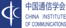 China Institute of Communications Logo