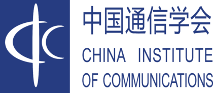 China Institute of Communications Logo