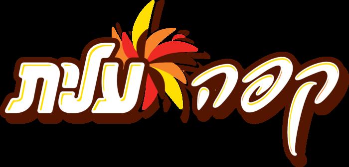 Elite Logo full