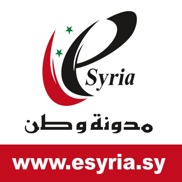 Esyria Logo