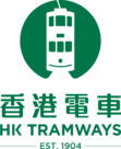 Hong Kong Tramways Logo
