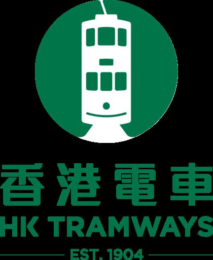 Hong Kong Tramways Logo