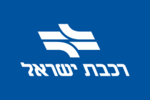 Israel Railways Logo