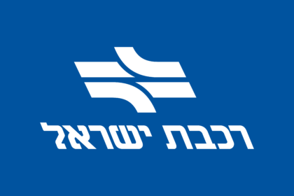Israel Railways Logo
