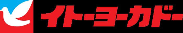 Ito Yokado Logo