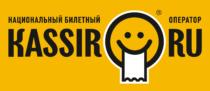 Kassir Ru Logo