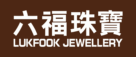 Lukfook Group Holdings Logo
