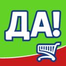 Market DA Logo