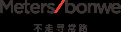 Meters Bonwe Logo