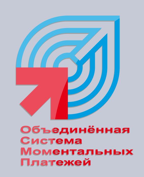 OSMP Logo