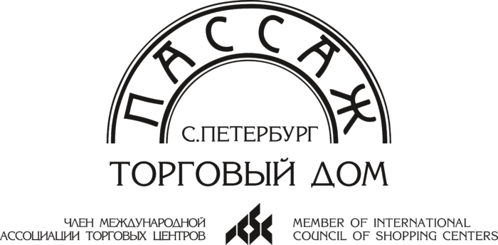 Passage Logo old