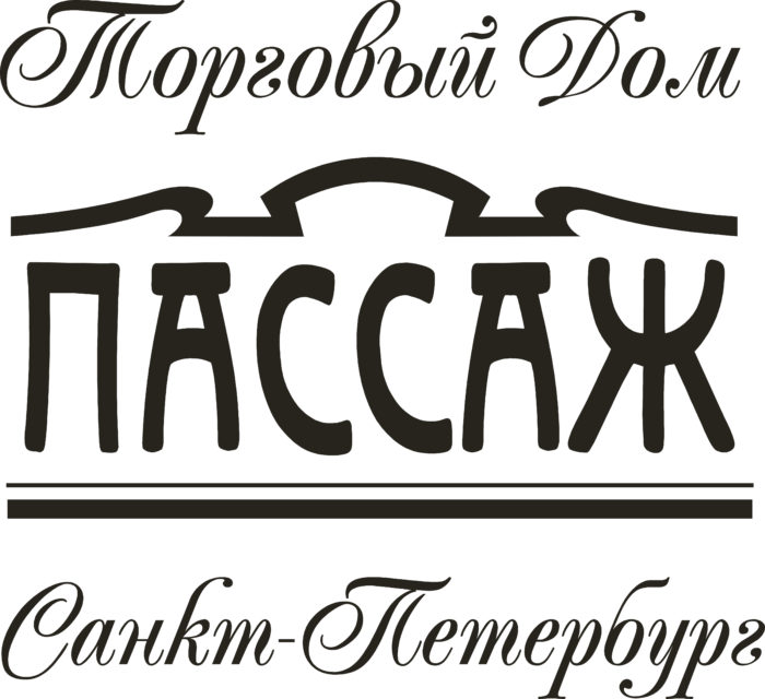 Passage Logo old spb