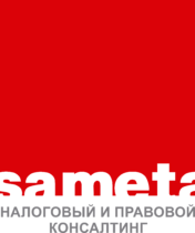 Sameta Logo