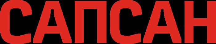 Sapsan Logo text