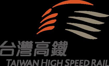 Taiwan High Speed Rail Logo