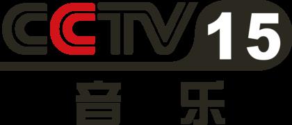 CCTV 15 Logo