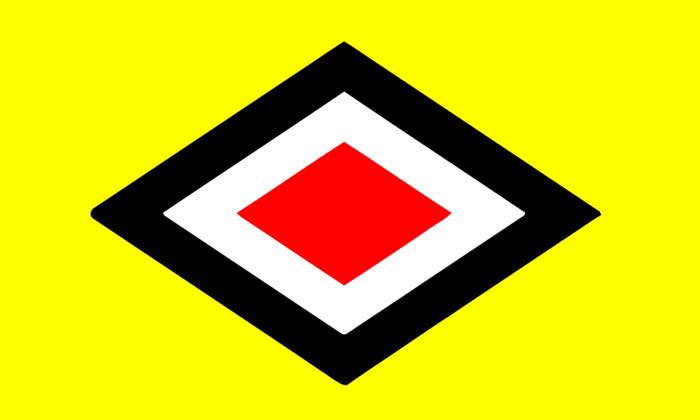 Deutsche Afrika Linien GmbH & Co. Logo