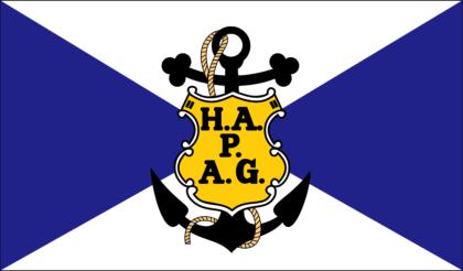 Hapag Reedereiflagge Logo