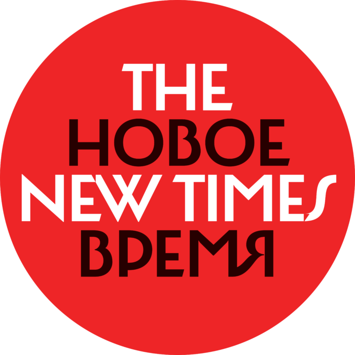 New Times Logo